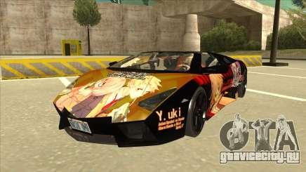 Lamborghini RR Kyoukai No Kanata Itasha для GTA San Andreas