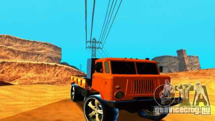 ГАЗ 66 Кавказ для GTA San Andreas