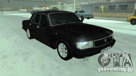 ГАЗ 31029 Черная Волга для GTA San Andreas