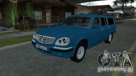 ГАЗ 311052 для GTA San Andreas