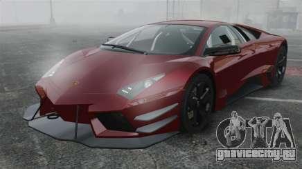 Lamborghini Reventon Body Kit Final для GTA 4