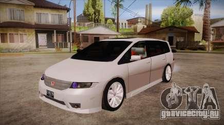 Honda Odyssey v1.5 для GTA San Andreas