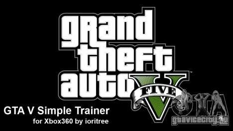 GTA 5 simple trainer by ioritree для GTA 5