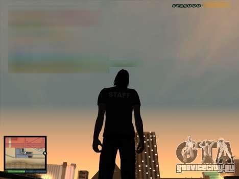 MFGTAVH V.2.0F для GTA San Andreas второй скриншот