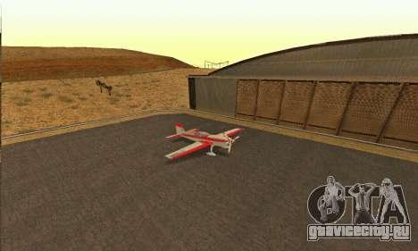 Stunt GTA V для GTA San Andreas вид слева