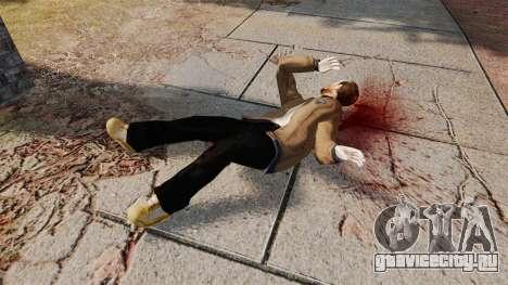 Кровь так и хлещет для GTA 4