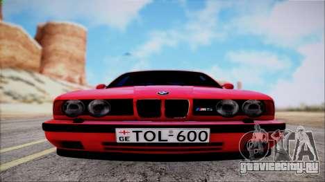BMW M5 E34 для GTA San Andreas вид сзади