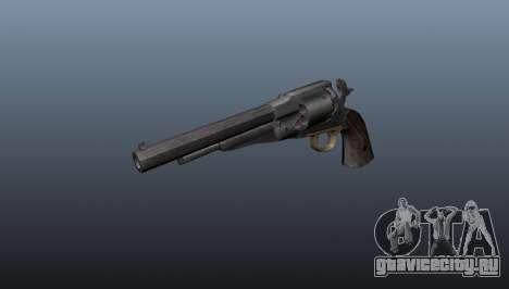 Револьвер  Remington v2 для GTA 4