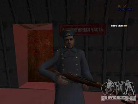 Генерал полковник Советских ВВС для GTA San Andreas девятый скриншот