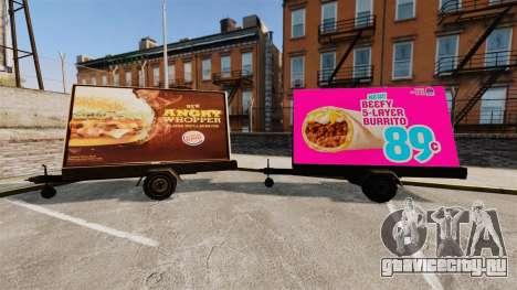 Новая реклама на колёсах для GTA 4