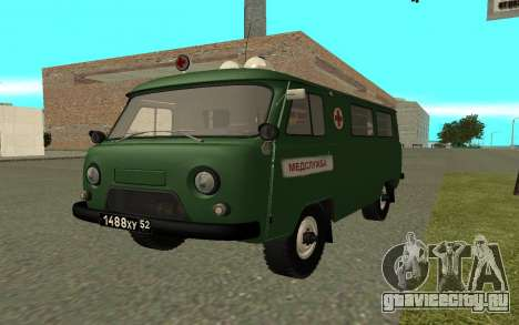 УАЗ 452 Скорая помощь для GTA San Andreas