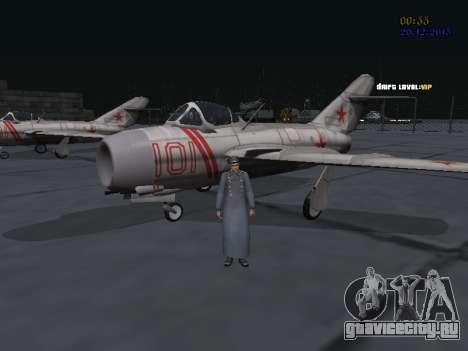 Генерал полковник Советских ВВС для GTA San Andreas шестой скриншот