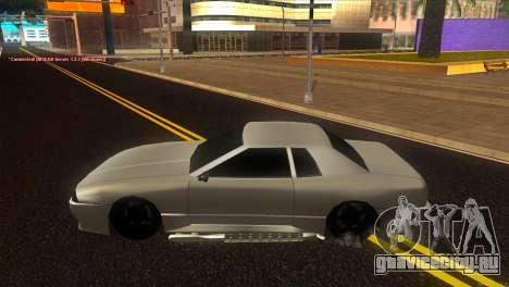 Elegy Estoq для GTA San Andreas вид слева