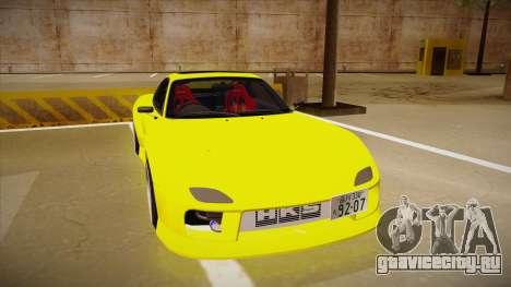 Mazda FD3S BN Sports для GTA San Andreas вид слева