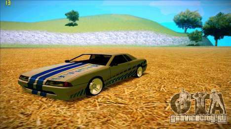 Paintjobs EQG Version for Elegy для GTA San Andreas