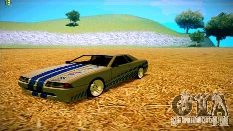 Paintjobs EQG Version for Elegy для GTA San Andreas