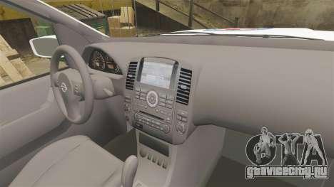 Nissan Pathfinder HGSS [ELS] для GTA 4 вид сзади