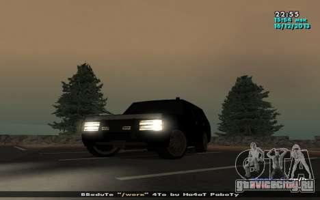 Huntley Депутат-Бандит для GTA San Andreas