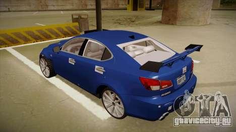 Lexus IS F V1 для GTA San Andreas вид сзади