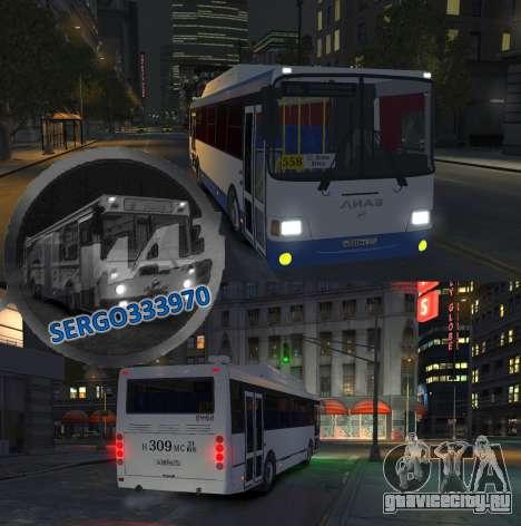 ЛиАЗ 5256.57-01 2013 для GTA 4 вид сбоку