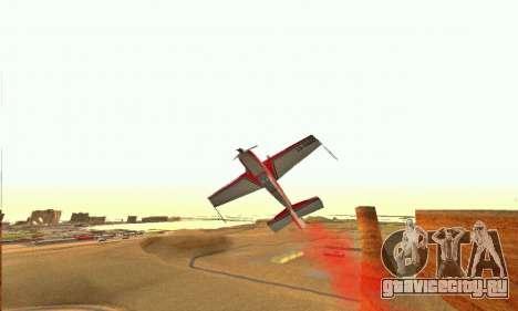 Stunt GTA V для GTA San Andreas вид изнутри