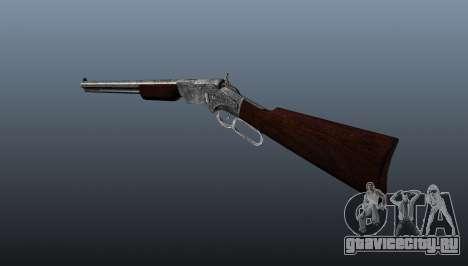 Winchester Repeater v1 для GTA 4 второй скриншот