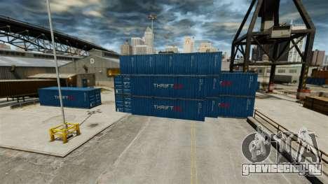 Мини-склад для GTA 4 второй скриншот