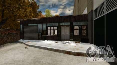 RP дом для GTA 4 второй скриншот