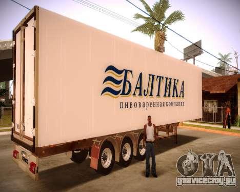 Рефрижератор Балтика для GTA San Andreas