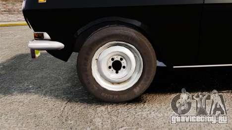 ГАЗ-2410 Волга v1 для GTA 4 вид сзади