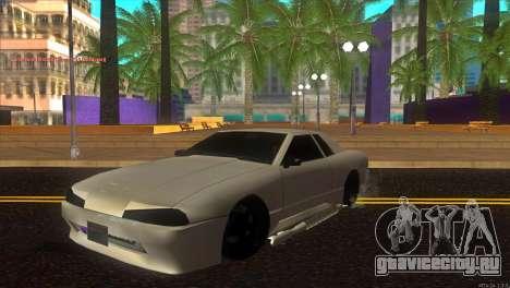 Elegy Estoq для GTA San Andreas