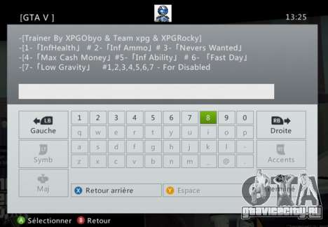 Team XPG GTA V Trainer 9 для GTA 5 третий скриншот