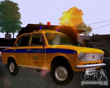 ВАЗ 21011 Милиция для GTA San Andreas