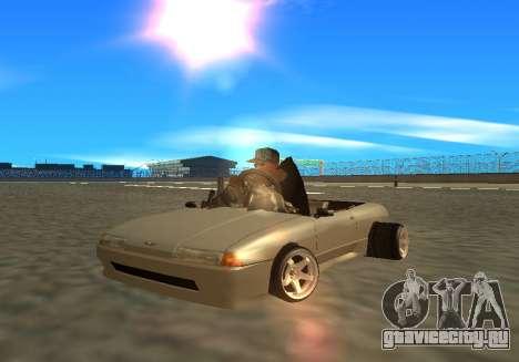 Baby Elegy v1 by Gh0ST для GTA San Andreas