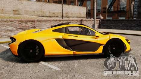 McLaren P1 2013 для GTA 4 вид слева