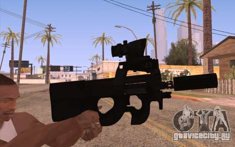 P90 ACOG с фонариком для GTA San Andreas
