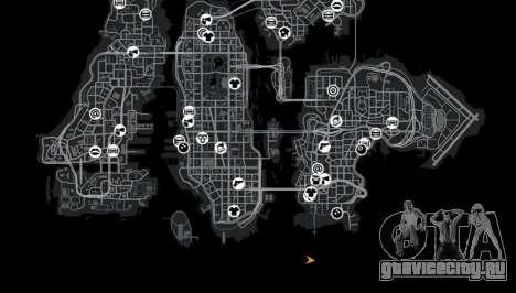 Локация Roskilde Ring для GTA 4 седьмой скриншот
