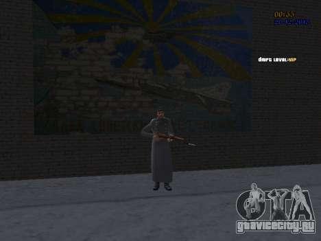 Генерал полковник Советских ВВС для GTA San Andreas седьмой скриншот