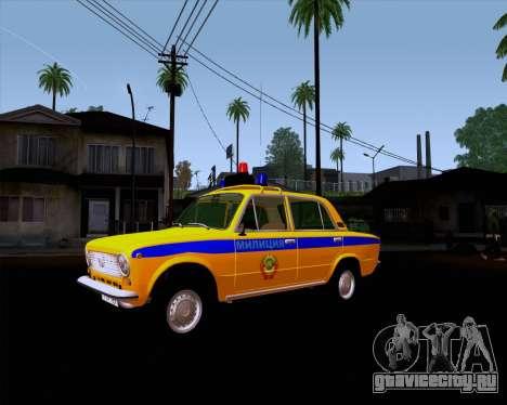 ВАЗ 21011 Милиция для GTA San Andreas вид сзади