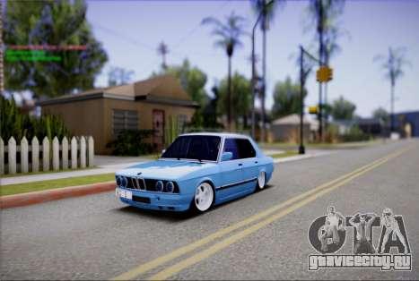 BMW 535I E28 для GTA San Andreas