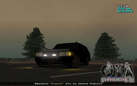 Huntley Депутат-Бандит для GTA San Andreas вид слева