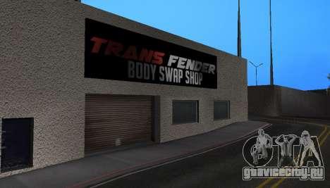 Wang Cars для GTA San Andreas четвёртый скриншот