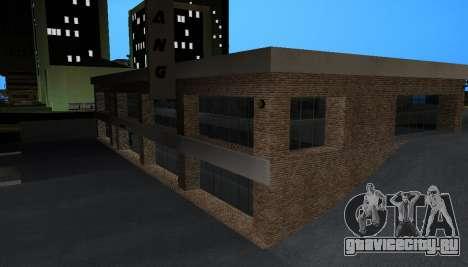 Wang Cars для GTA San Andreas второй скриншот