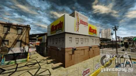 Бразильские магазины для GTA 4 третий скриншот