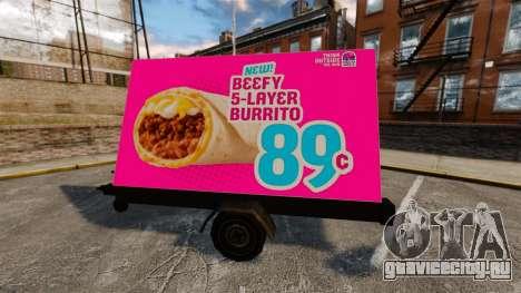 Новая реклама на колёсах для GTA 4 третий скриншот
