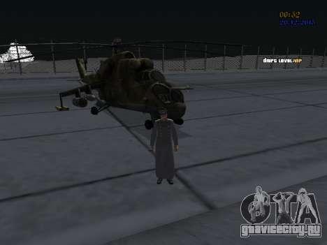 Генерал полковник Советских ВВС для GTA San Andreas пятый скриншот