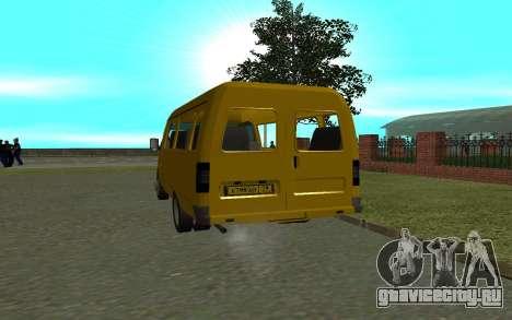ГАЗель 3221 для GTA San Andreas вид сзади слева