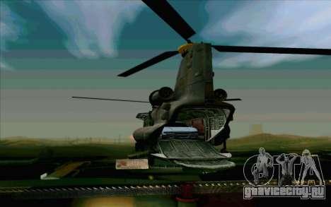 MH-47 для GTA San Andreas вид сбоку