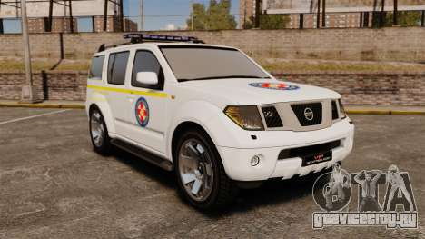 Nissan Pathfinder HGSS [ELS] для GTA 4
