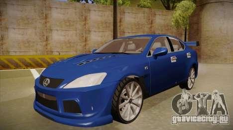 Lexus IS F V1 для GTA San Andreas